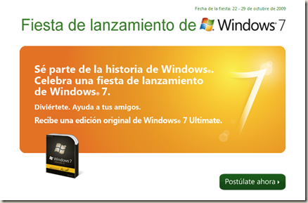 Gana un windows 7